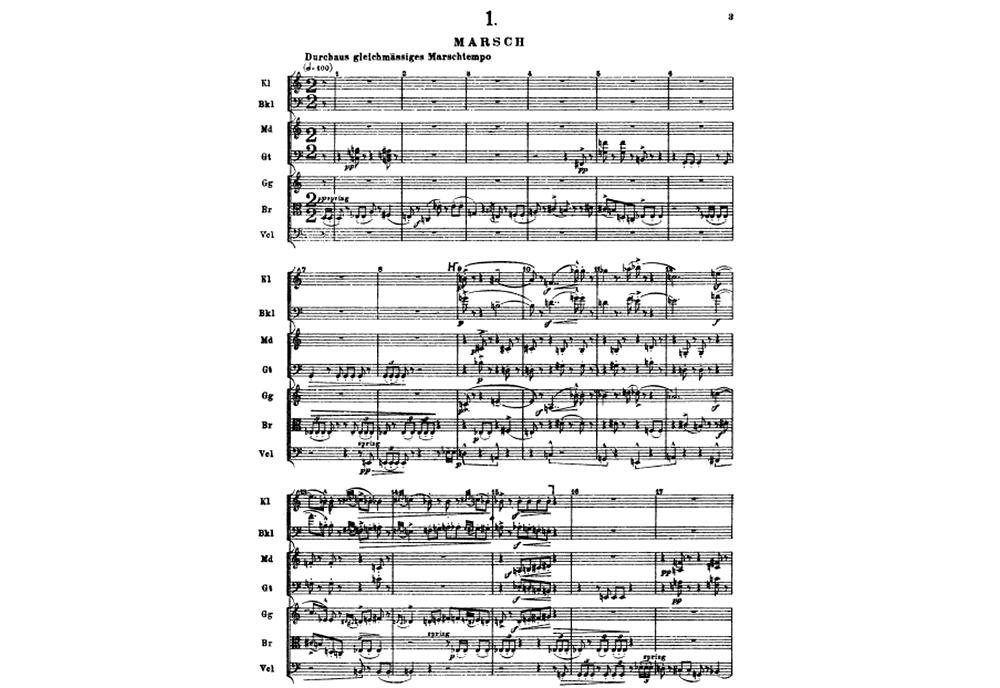 Serenade 2b